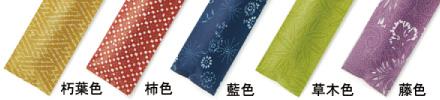 箸袋 -染彩-柄見本